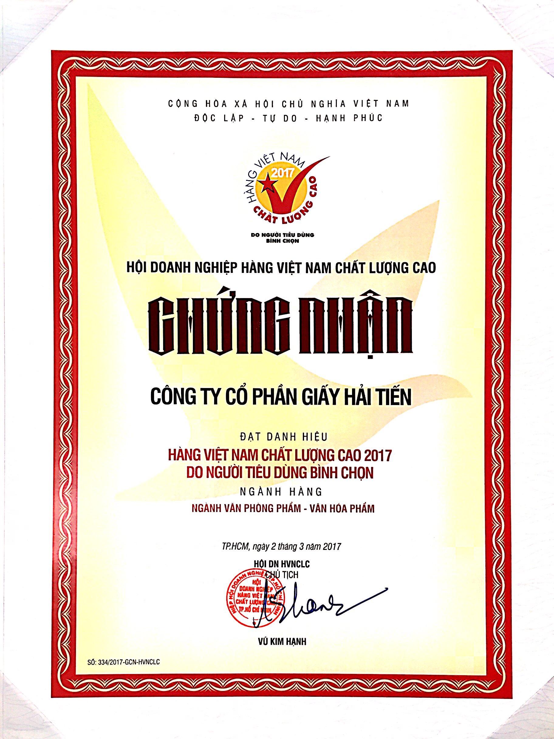 """Danh hiệu """"Hàng Việt Nam chất lượng cao năm 2017"""""""