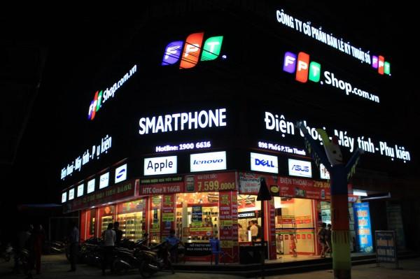 FTP Shop